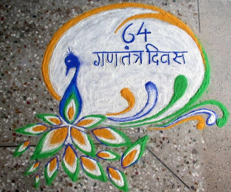 Rangoli Designs For Mother S Day