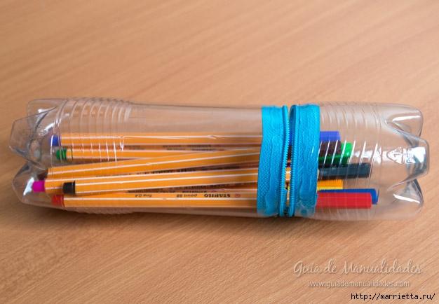Diy Craft Pencil Case