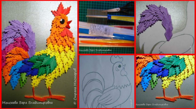 How To Make Cock From Quilling Paper Art Craft Ideas