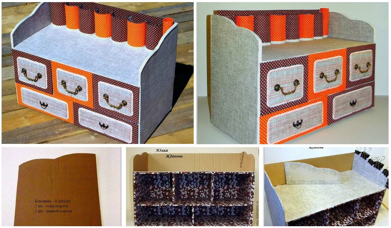 How To Make A Cardboard Room Dresser With Drawers Art