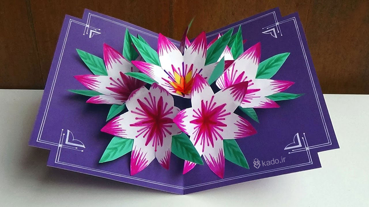 How to make 3d flower pop up card art craft ideas for 3d pop up card templates free